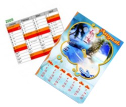 Kalender ausdrucken